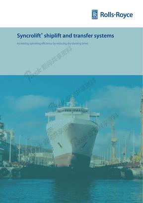 升船机及运输系统