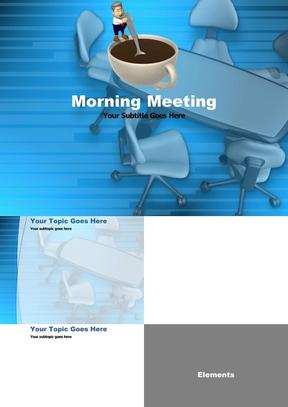 早晨商业会议ppt模板