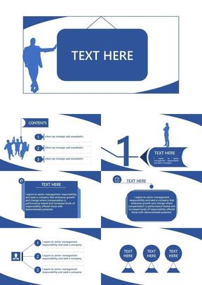简洁单色扁平化经典蓝商务汇报工作计划销售报告ppt模板
