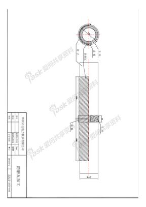 防磨瓦焊接方案