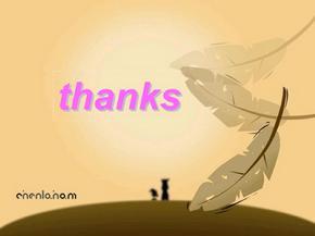 最后谢谢的结尾教育课件.ppt