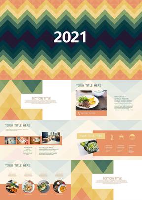 简约欧美风彩色多变形创意商务新年计划述职报告销售报告ppt模板