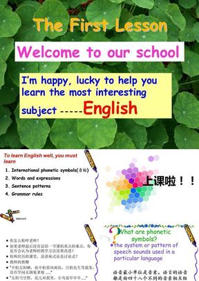 初中英语音标教学 ppt课件