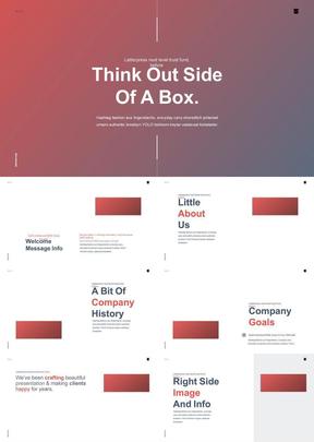 BOX主题100页动态红色扁平商务演示公司简介投资计划ppt模板