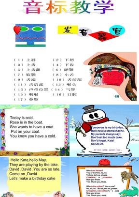 英语音标教学