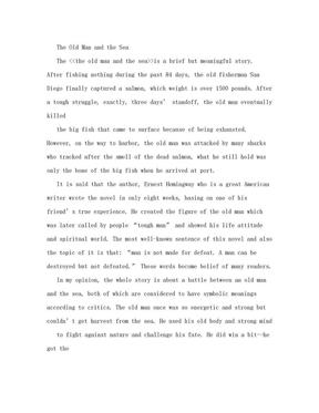 老人与海1000字英文读后感
