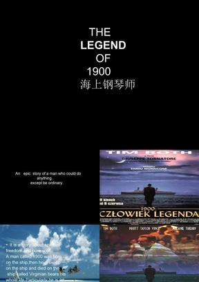 电影海上钢琴师英文简介