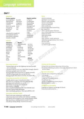 剑桥国际英语教程Unit1-12语言点小结