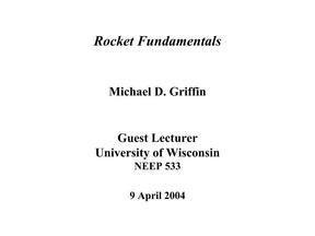 火箭设计-火箭基本原理
