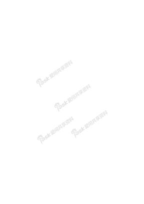 压力容器焊接质量控制程序图