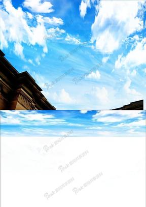 蓝天白云动态ppt模板免费下载