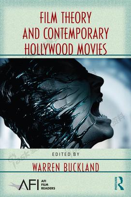 电影理论与当代好莱坞电影