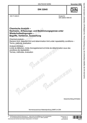 爱问共享资料下载_DIN 32645-2008 化学分析.重复条件下的决定极限、监测极限和测定 ...