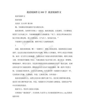 """阜宁好人馆成为市民和游客""""充电能量馆"""""""