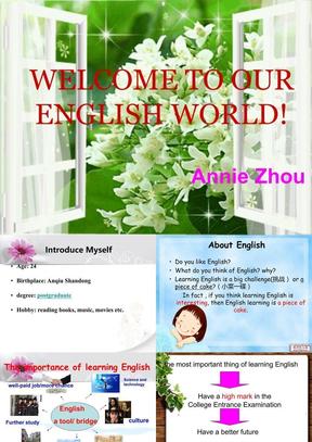 高一英语开学第一课