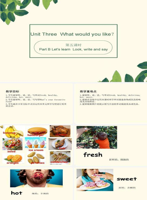 PEP版英语五年级上册《Unit 3  What would you like》(Period 5)
