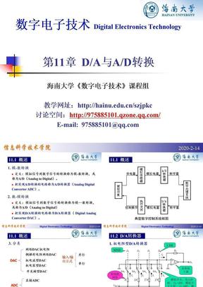 D-A与A-D转换