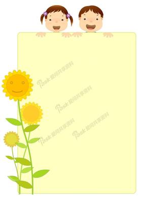 信纸儿童信纸