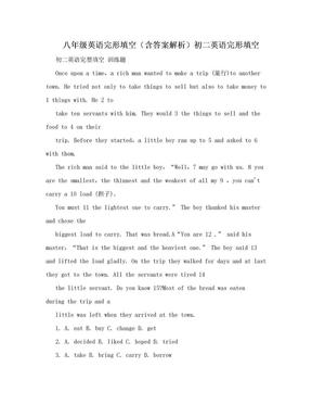 八年级英语完形填空(含答案解析)初二英语完形填空