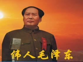 走近毛泽东