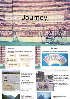 Journey 旅行 中学英语课件