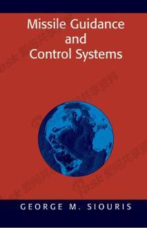 火箭设计-导航与飞行控制