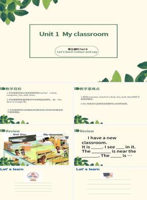 PEP版4年级英语上册《Unit1 My classroom 》(Period 5)