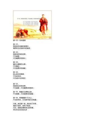 仓央嘉措——诗全集