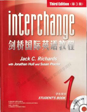 剑桥国际英语教程1级学生用书