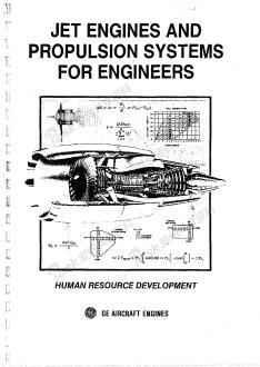 火箭设计-喷气发动机
