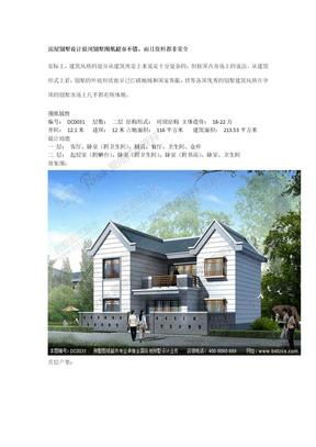 别墅图纸设计漂亮别墅图纸