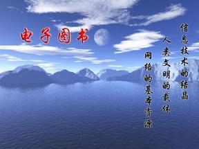 雍正 - 二月河