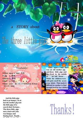 小学儿童英语故事ppt(三只小猪)
