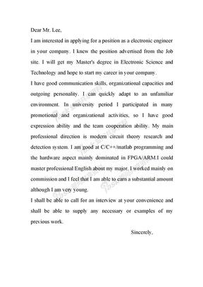 英文版求职信