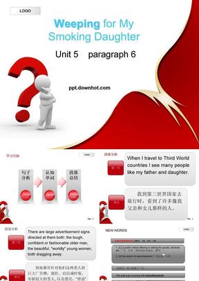 英语教学模板下载ppt课件