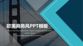 PPT模板下载大全-PPT模板-PPT素材免费下载