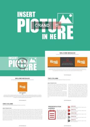 页公司简介品牌推广项目提案毕业答辩投资计划ppt模板