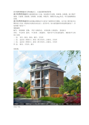 别墅图纸设计欧式大气别墅