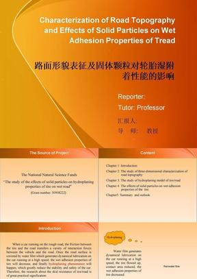工科研究生毕业答辩英文版ppt课件