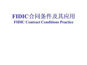 fidic合同条件及其应用(英)