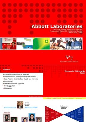 奥美内部资料倾情分享Abbott CSR 2-2008