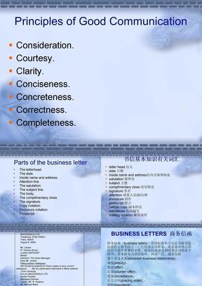 英语 商务信函格式
