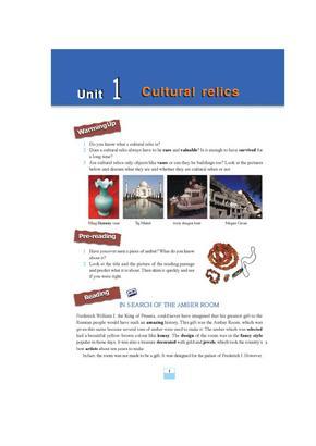 人教版高中英语必修2第一单元电子课本