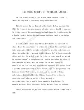 鲁滨逊漂流记英文版书评