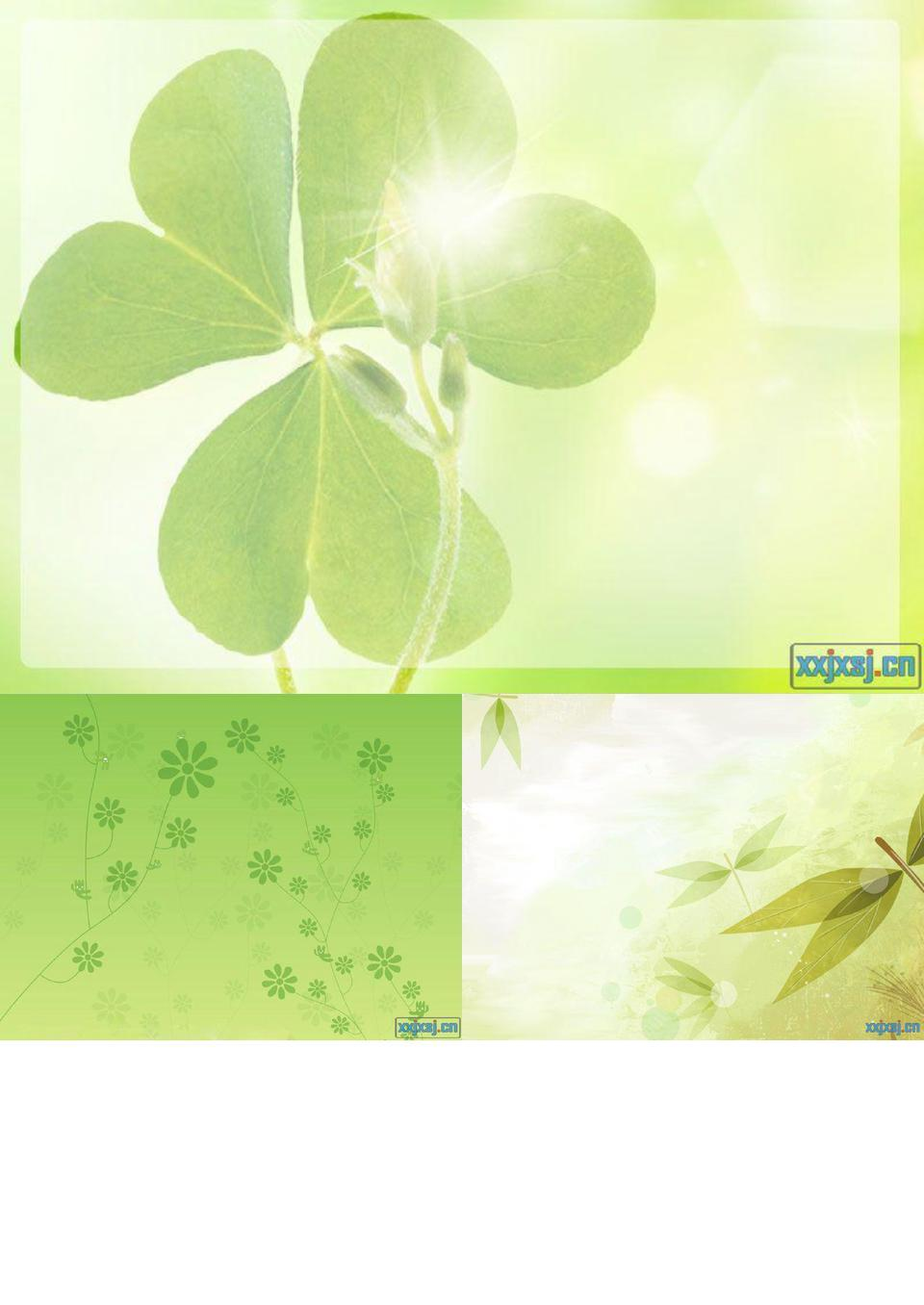 清新绿色ppt背景图片