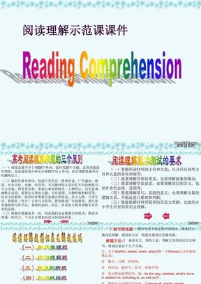 高中英语阅读理解示范课课件