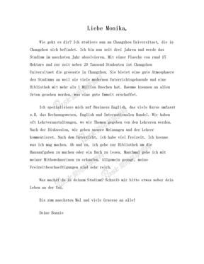 德语作文ein Brief