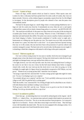 新概念英语第三册-课文