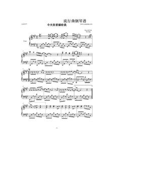 流行曲钢琴谱
