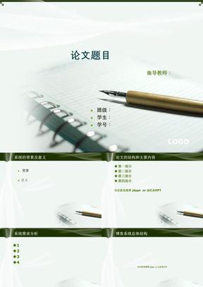 【下载自www.glzy8.com管理资源吧】经典毕业论文答辩ppt模板免费下载